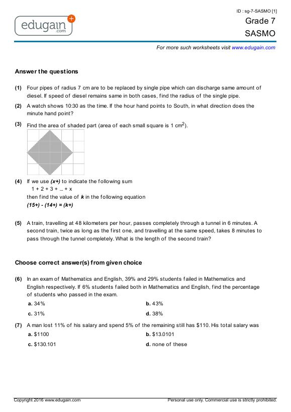 Grade 7 SASMO: Printable Worksheets, Online Practice, Online Tests